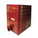 20 bag in box de 5 litros TINTO (100 litros)